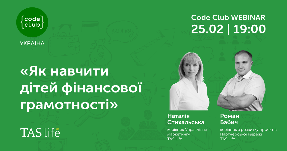 Code Club Ukraine webinar from TAS Life for parents